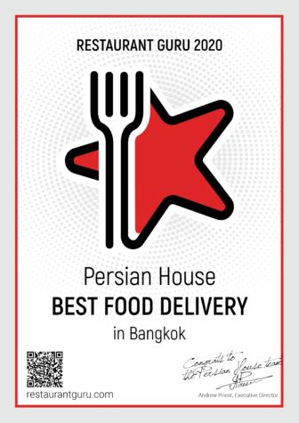 RestaurantGuru_Certificate Best Food Delivery